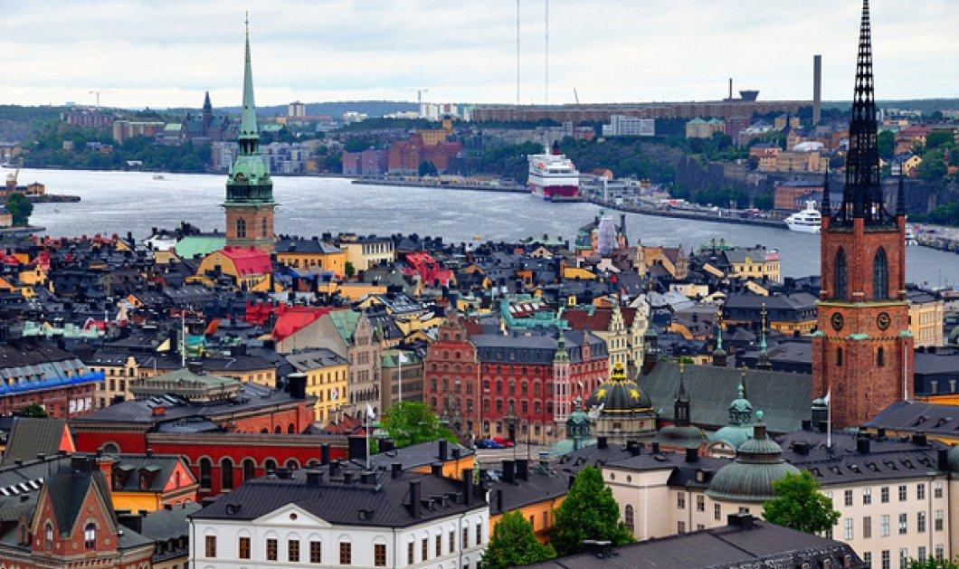 Πανικός στη Στοκχόλμη: Άγνωστος εισέβαλε στο υπουργικό συμβούλιο - Τον ακινητοποίησαν & τον συνέλαβαν - Κυρίως Φωτογραφία - Gallery - Video