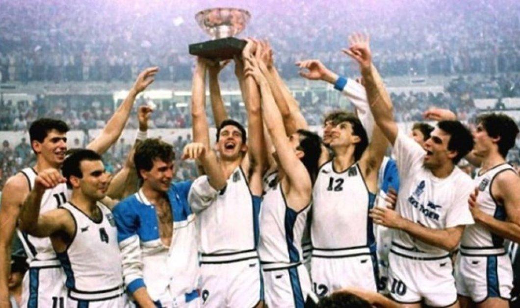 Vintage Story: Όταν το 1987 η Εθνική μας ομάδα μπάσκετ ανέβηκε στο πρώτο σκαλί της Ευρώπης - Κυρίως Φωτογραφία - Gallery - Video
