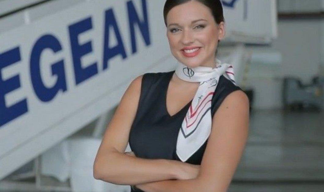 Good News: Aegean - Καλύτερη Περιφερειακή Αεροπορική Εταιρεία στην Ευρώπη για 7η συνεχή χρονιά! - Κυρίως Φωτογραφία - Gallery - Video