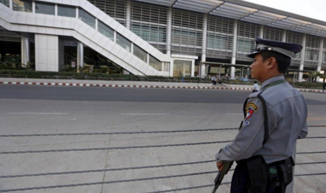 Βρέθηκαν τα συντρίμμια του αεροπλάνου που είχε χαθεί από τα ραντάρ στη Μιανμάρ - Κυρίως Φωτογραφία - Gallery - Video