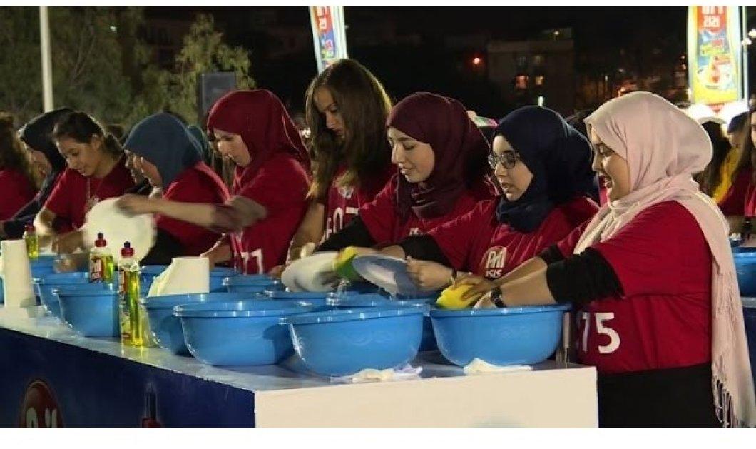 Βίντεο: 412 γυναίκες έπλεναν πιάτα επί ώρες η μία δίπλα στην άλλη & πέτυχαν ρεκόρ Γκίνες  - Κυρίως Φωτογραφία - Gallery - Video