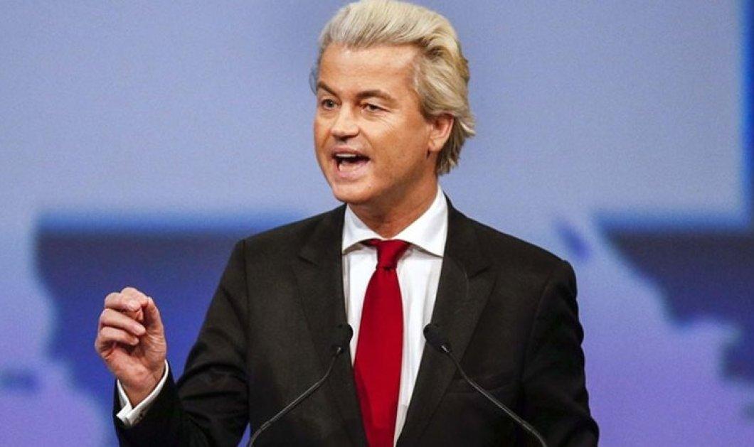 """Ολλανδός ακροδεξιός Βίλντερς: """"Πηγάδι δίχως πάτο η Ελλάδα, σπαταλά τα χρήματα σε σουβλάκια και ούζο"""" - Κυρίως Φωτογραφία - Gallery - Video"""