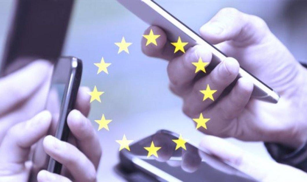 Roaming τέλος από σήμερα!- Χωρίς επιπλέον χρεώσεις στην κινητή τηλεφωνία εντός Ευρωπαϊκής Ένωσης - Κυρίως Φωτογραφία - Gallery - Video
