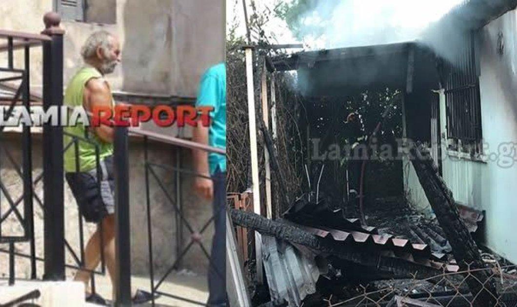 """Φθιώτιδα: Έκαψαν το σπίτι του 75χρονου δολοφόνου """"Μητσάρα του ψαρά"""" που αποφυλακίστηκε: Είχε σκοτώσει 2 & τραυματίσει 3 - Κυρίως Φωτογραφία - Gallery - Video"""