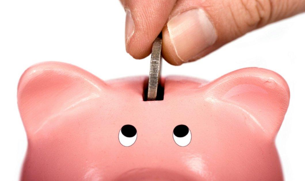Πόσα χρήματα πρέπει να έχετε στην άκρη για μία ώρα ανάγκης; Οικονομικοί σύμβουλοι δίνουν την απάντηση - Κυρίως Φωτογραφία - Gallery - Video