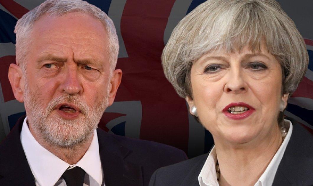 Νικήτρια η Τερέζα Μέι στις βρετανικές εκλογές, χωρίς αυτοδυναμία - Να παραιτηθεί ζητάει ο Κόρμπιν - Κυρίως Φωτογραφία - Gallery - Video