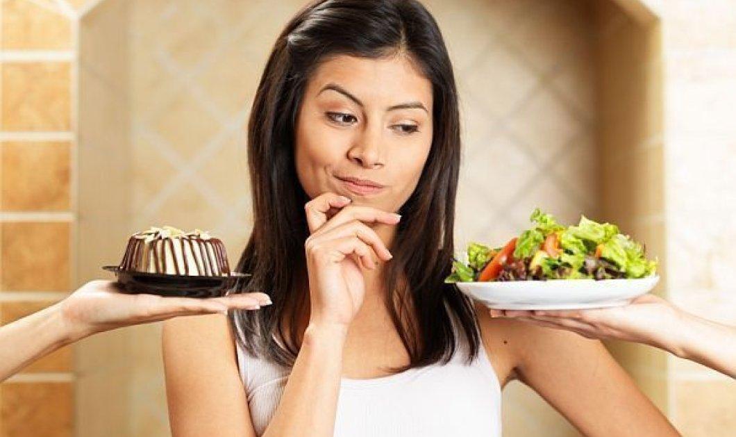 Αυτές οι 10+1 τροφές ενισχύουν & επιταχύνουν τον μεταβολισμό σας - Κυρίως Φωτογραφία - Gallery - Video