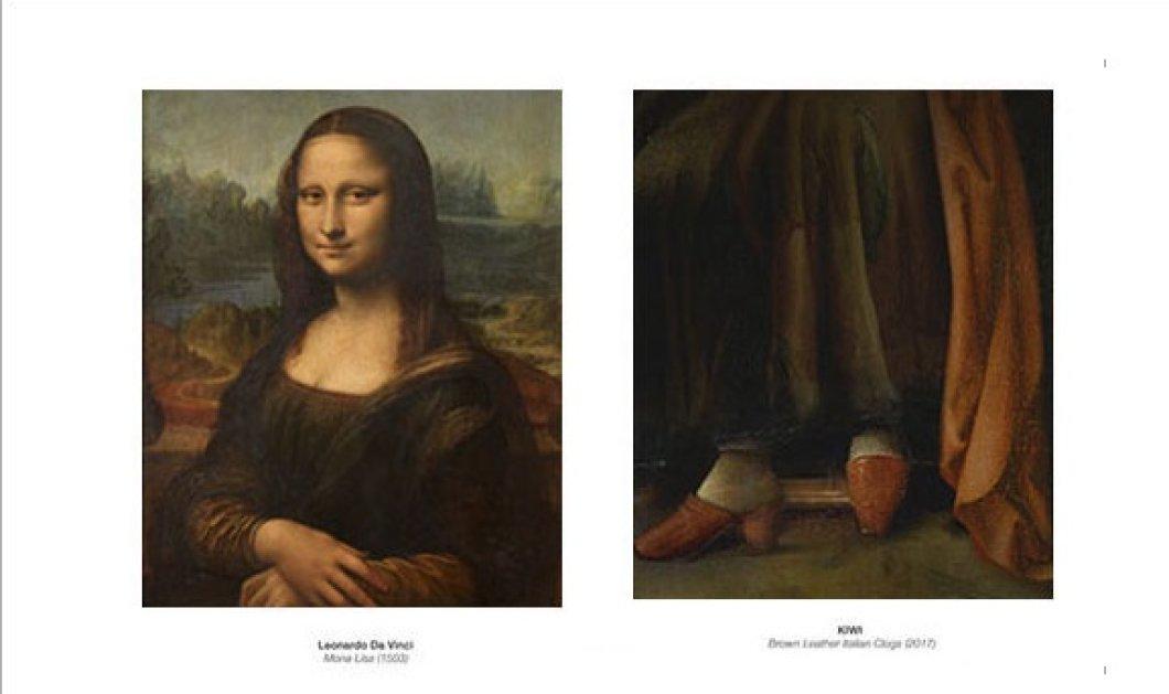 Τι γοβάκια φορούσε η Μόνα Λίζα; Διαφημιστική εταιρεία φαντάζεται & σχεδιάζει τα παπούτσια υπερδιάσημων πορτραίτων - Κυρίως Φωτογραφία - Gallery - Video