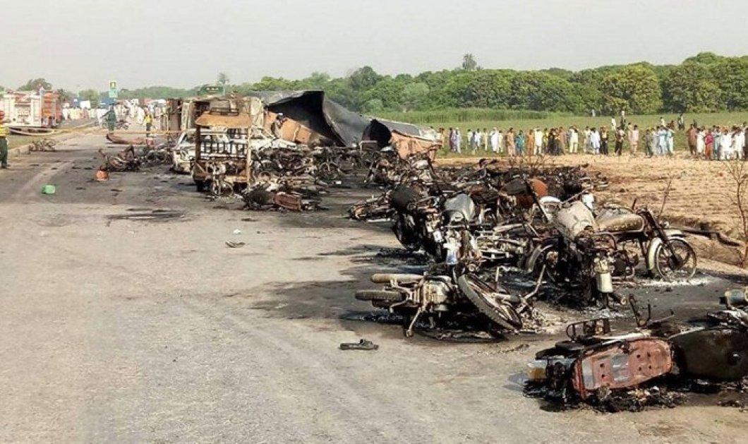 Τραγωδία στο Πακιστάν: 146 άνθρωποι έχασαν την ζωή τους από έκρηξη βυτιοφόρου (Φωτό-Βίντεο) - Κυρίως Φωτογραφία - Gallery - Video