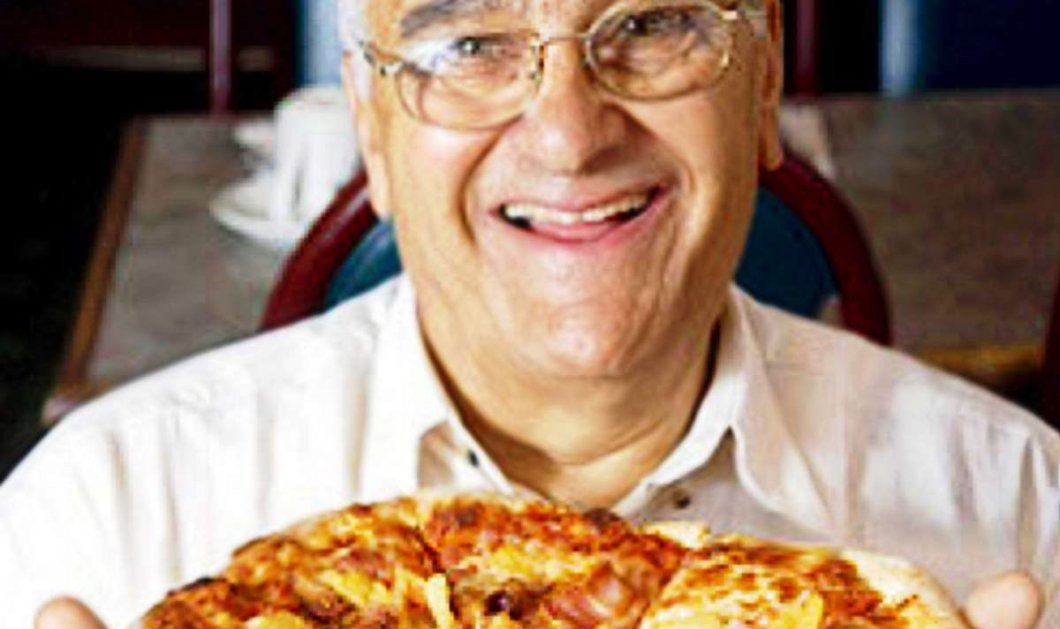 """Πέθανε ο Έλληνας """"εφευρέτης"""" της Hawaian Pizza, Sam Panopoulos - Μετανάστης στον Καναδά από τα 20 - Κυρίως Φωτογραφία - Gallery - Video"""