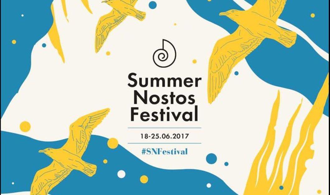 """Το SNFestival ξεκινά! Καγιάκ στο Κανάλι, αναρρίχηση στο Πάρκο Νιάρχος, Capoeira, """"Piece by Piece"""" - Renzo Piano  - Κυρίως Φωτογραφία - Gallery - Video"""