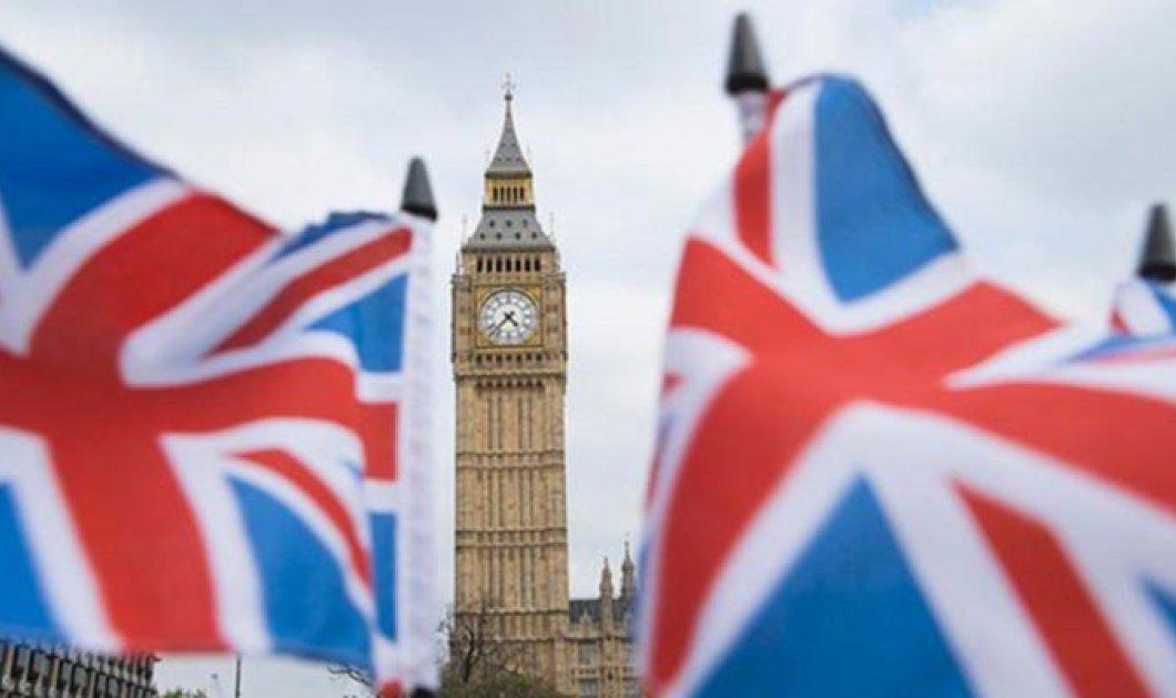 46,9 Βρετανοί ψηφίζουν σήμερα στη σκιά των τρομοκρατικών επιθέσεων - Η Τερέζα Μέϊ έχει προβάδισμα - Τα μεσάνυχτα το αποτέλεσμα - Κυρίως Φωτογραφία - Gallery - Video