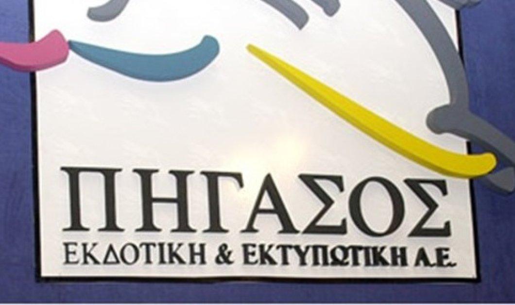 """Καταγγέλθηκε απο την Εθνική Τράπεζα το ομολογιακό δάνειο της """"Πήγασος"""" ύψους 80 εκατ. ευρώ - Κυρίως Φωτογραφία - Gallery - Video"""
