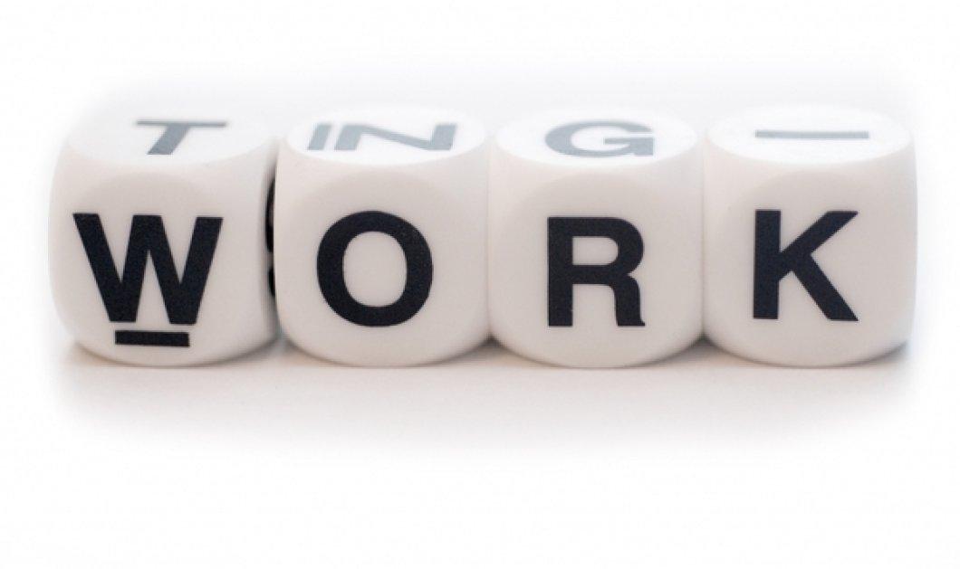 Ξεκινά η υποβολή αιτήσεων για το Ειδικό Πρόγραμμα απασχόλησης 1.135 ανέργων στο Δημόσιο Τομέα της Υγείας - Όλες οι λεπτομέρειες - Κυρίως Φωτογραφία - Gallery - Video
