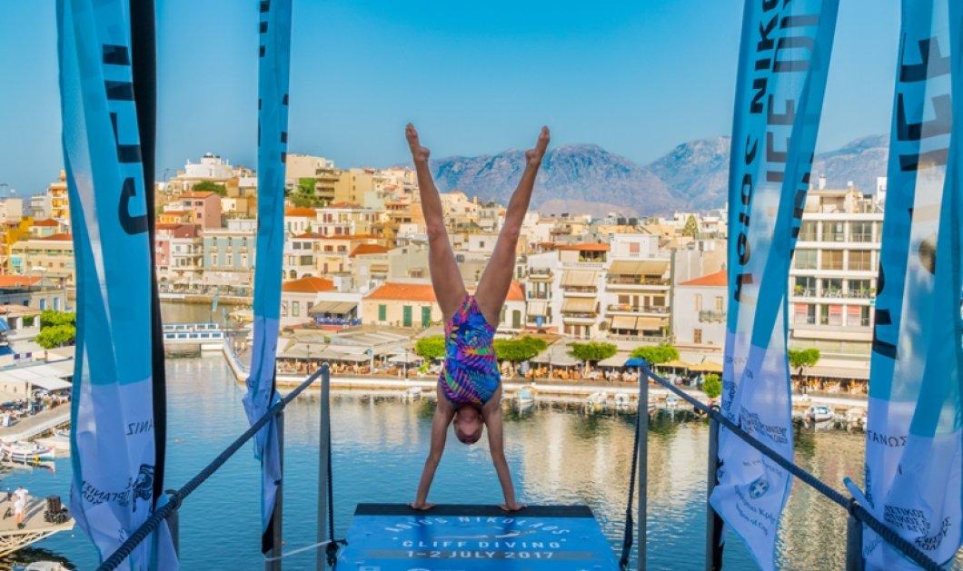 """Οι απίθανες βουτιές από το """"Agios Nikolaos Cliff Diving"""" θα σας κόψουν την ανάσα - Κυρίως Φωτογραφία - Gallery - Video"""