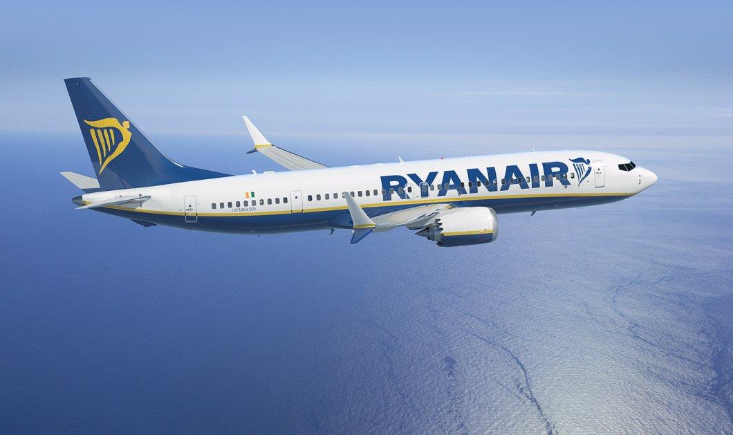 Η Ryanair προσλαμβάνει προσωπικό- μεγάλος αριθμός: 3/8&16/8 & 8/9&15/9 σε Αθήνα Θεσσαλονίκη  - Κυρίως Φωτογραφία - Gallery - Video
