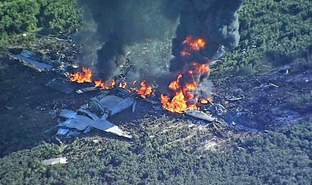 Συγκλονιστικό βίντεο : Στρατιωτικό αεροσκάφος στις ΗΠΑ εξερράγη στον αέρα- 16 νεκροί  - Κυρίως Φωτογραφία - Gallery - Video