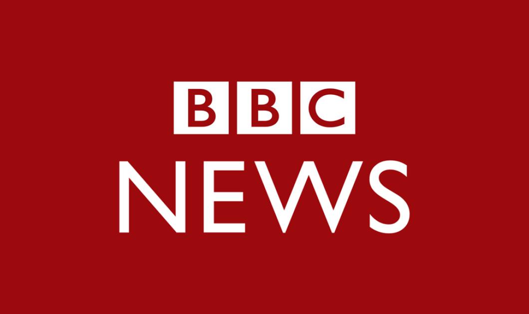 BBC: Για πρώτη φορά στη δημοσιότητα οι υψηλότερα αμειβόμενοι υπάλληλοι του - Κυρίως Φωτογραφία - Gallery - Video