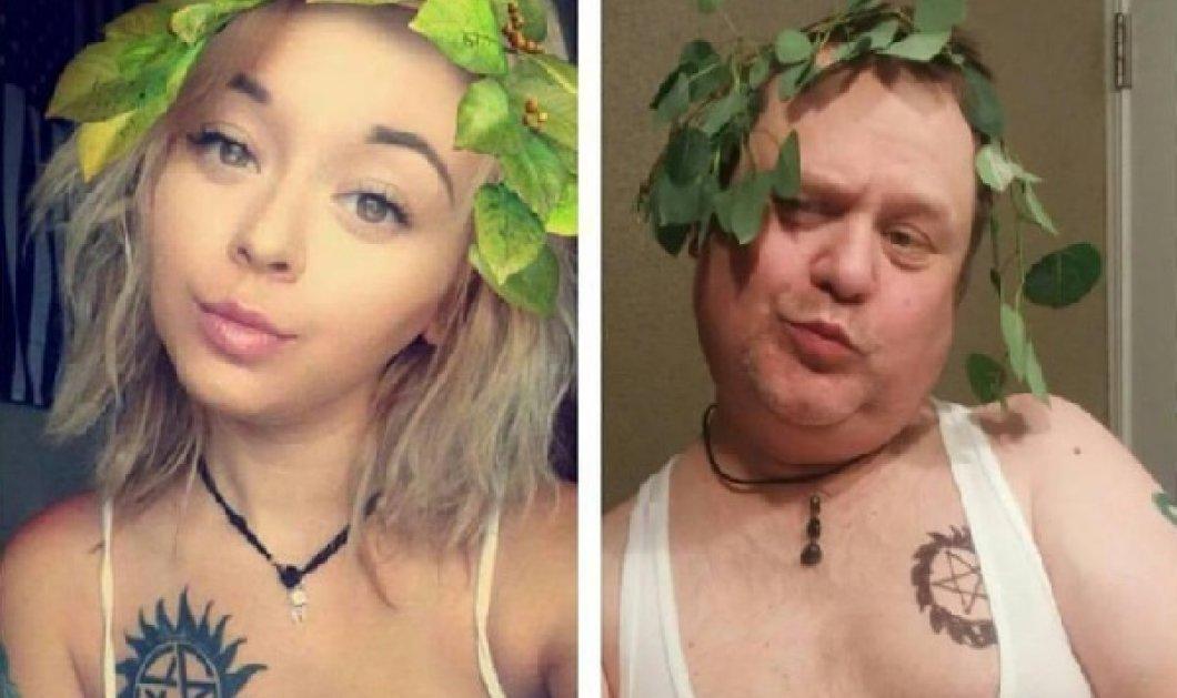 Ο μπαμπάς που τρολάρει την κόρη του και γίνεται viral (ΦΩΤΟ) - Κυρίως Φωτογραφία - Gallery - Video