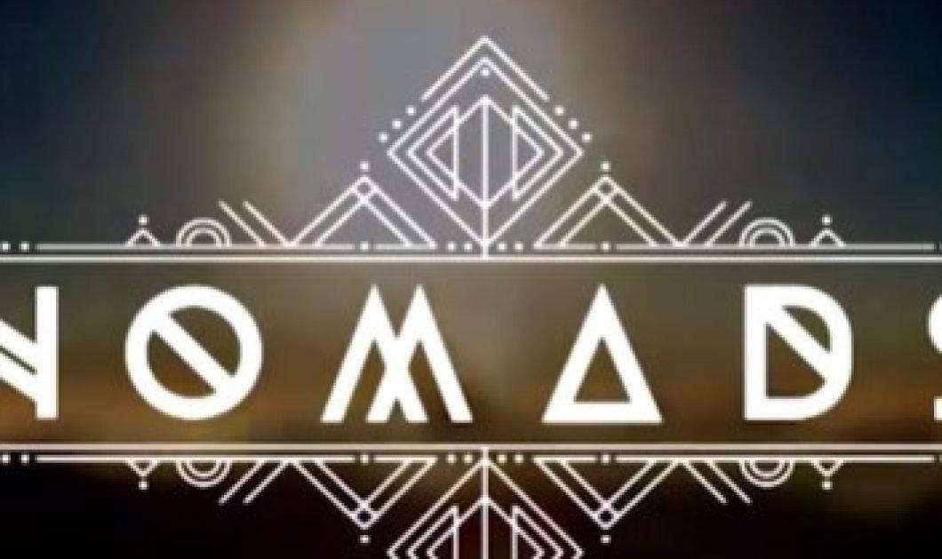 Nomads: Το σκληρό reality του Ant-1 και οι διάσημοι υποψήφιοι παίκτες - Κυρίως Φωτογραφία - Gallery - Video