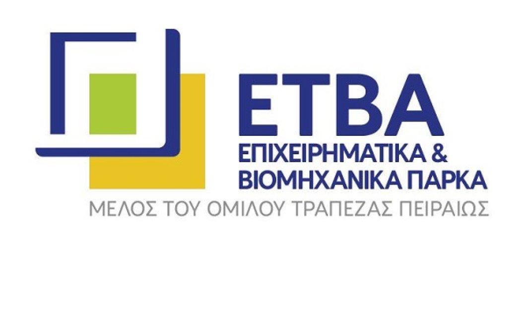 Συνάντηση εργασίας φορέων της τοπικής αυτοδιοίκησης, των επιχειρήσεων και της ΕΤΒΑ ΒΙ.ΠΕ. για την νέα Βιομηχανική Περιοχή στην Κοζάνη - Κυρίως Φωτογραφία - Gallery - Video