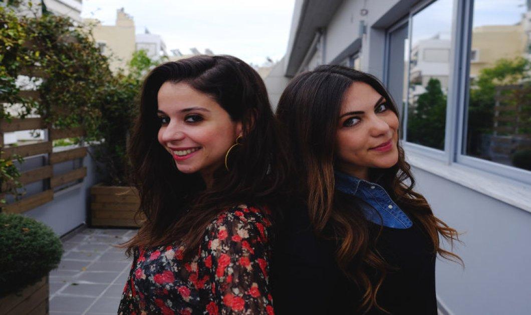 Αποκλειστικό - Made in Greece η Jamjar: 2 φίλες & το 1ο διαδικτυακό κατάστημα με χειροποίητους θησαυρούς από ταλαντούχους Έλληνες χειροτέχνες - Κυρίως Φωτογραφία - Gallery - Video