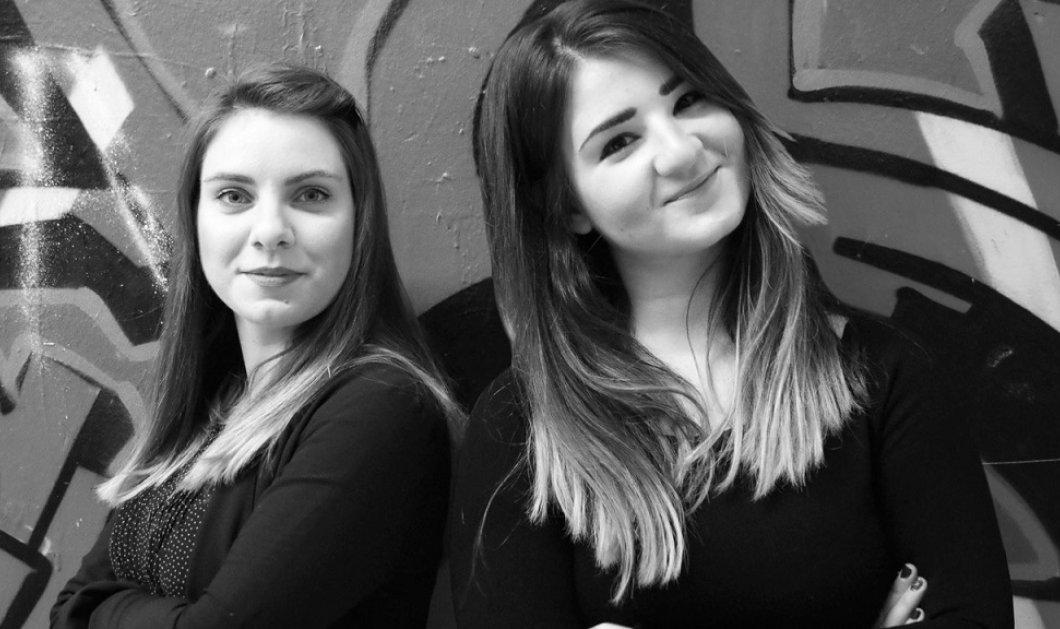 Good news: Ένα «έξυπνο ρούχο» και μια παγκόσμια διάκριση για δύο φοιτήτριες του ΑΠΘ - Κυρίως Φωτογραφία - Gallery - Video