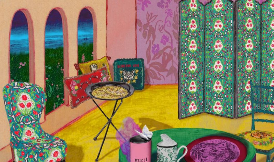 Ο οίκος Gucci αποκαλύπτει την πρώτη σειρά για την πολυτελή διακόσμηση του σπιτιού: Ταπετσαρίες, μικροέπιπλα, κεριά σε εκρηκτικά χρώματα - Κυρίως Φωτογραφία - Gallery - Video