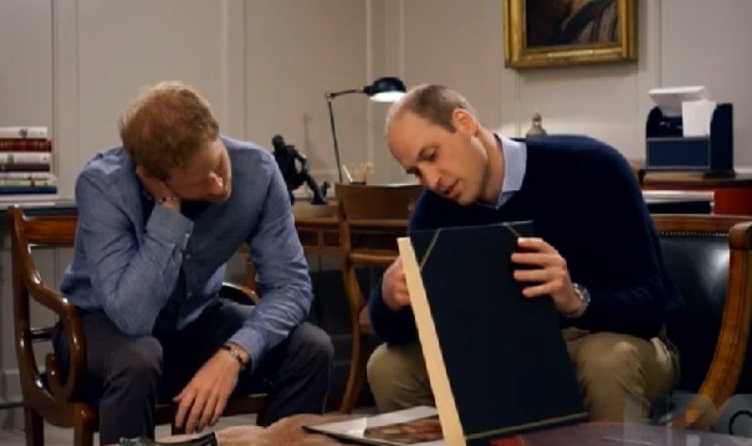 Η Βρετανία έκλαψε χθες με Γουίλιαμ & Χάρι να μιλούν για την μαμά τους - 20 χρόνια μετά τον θάνατο της (ΦΩΤΟ-ΒΙΝΤΕΟ) - Κυρίως Φωτογραφία - Gallery - Video