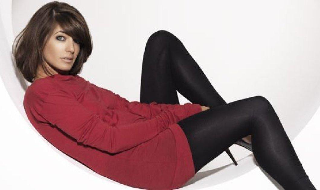 Αυτή η παρουσιάστρια κέρδισε πέρσι 500.000 λίρες: Η λίστα με τις 96 υψηλότερες αμοιβές των παρουσιαστών του BBC - Κυρίως Φωτογραφία - Gallery - Video