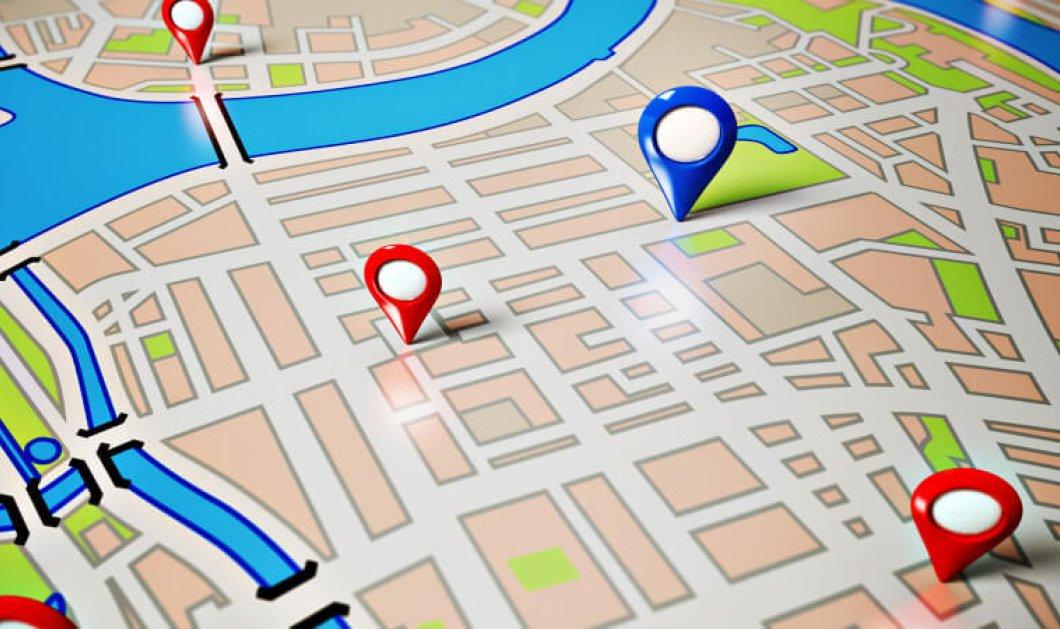 Το Google προσθέτει το SOS για τρομοκρατία πυρκαγιές εγκλήματα σε χάρτες και αναζήτηση!  - Κυρίως Φωτογραφία - Gallery - Video
