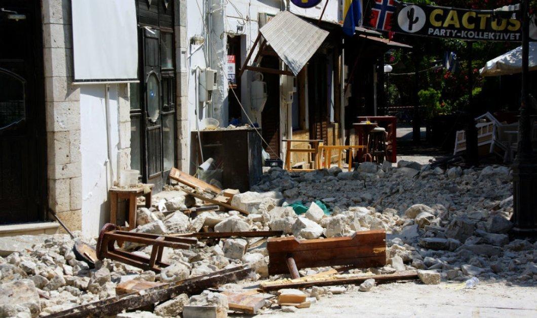 Σεισμός στην Κω: Στα 6,6 ρίχτερ τελικά το μέγεθος - Κυρίως Φωτογραφία - Gallery - Video