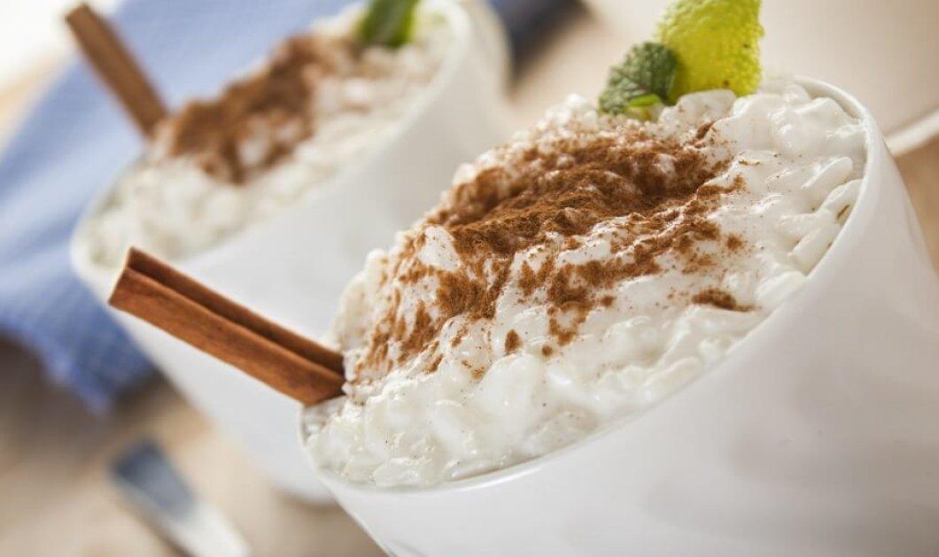 Νόστιμο ρυζόγαλο από τον σεφ Έκτορα Μποτρίνι - Κυρίως Φωτογραφία - Gallery - Video