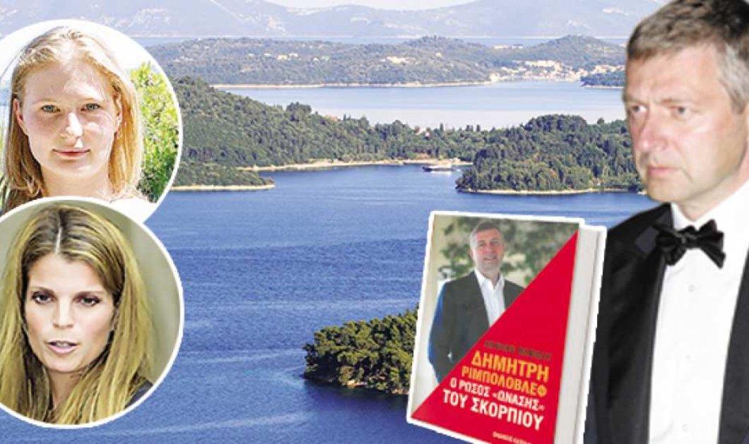 Το πολύκροτο βιβλίο για τον «Ρώσο Ωνάση» του Σκορπιού - Πως έκλεισε το deal πόσο το αγόρασε από την Αθηνά - Κυρίως Φωτογραφία - Gallery - Video