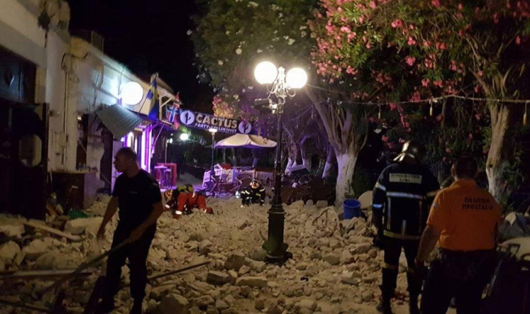 Ένας Τούρκος & ένας νεαρός Σουηδός οι νεκροί από τον σεισμό 6,6 στην Κω: Εκατοντάδες τραυματίες- Ακρωτηριάστηκε ένα άτομο και άλλο ένα έχασε το μάτι του! - Κυρίως Φωτογραφία - Gallery - Video