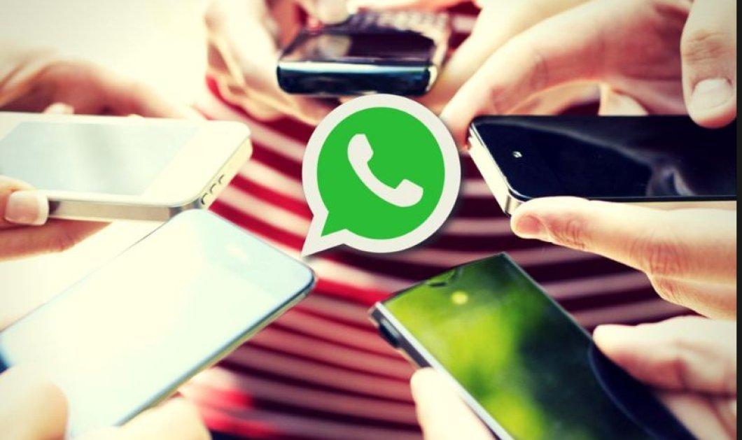 WhatsApp: 1 δισεκατομμύριο χρήστες ημερησίως – 55 δις μηνύματα - Κυρίως Φωτογραφία - Gallery - Video
