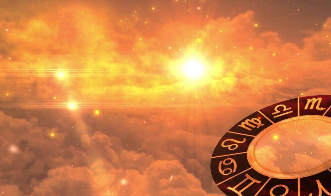 Ζώδια: Ποιες είναι οι πλέον σημαντικές πλανητικές όψεις του μήνα και πως αυτές μας επηρεάζουν; - Κυρίως Φωτογραφία - Gallery - Video