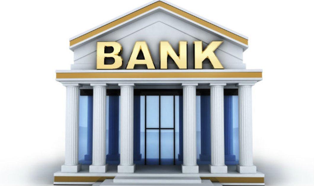 Αυτή είναι η λίστα με τις 15 μεγαλύτερες τράπεζες στον κόσμο - Υποβάθμιση της Deutsche Bank  - Κυρίως Φωτογραφία - Gallery - Video