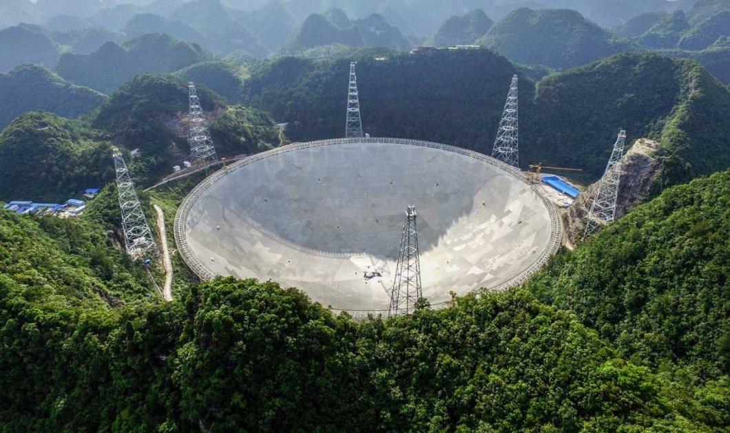 Έχετε τα προσόντα; 1,2 εκατ. δολάρια το μήνα θα δίνει αν βρει τον κατάλληλο επικεφαλής το μεγαλύτερο ραδιοτηλεσκόπιο του κόσμου  - Κυρίως Φωτογραφία - Gallery - Video