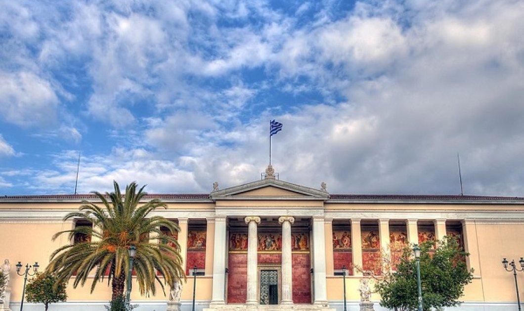 Good news:Τρία ελληνικά πανεπιστήμια βρίσκονται μεταξύ των 500 καλύτερων του κόσμου - Κυρίως Φωτογραφία - Gallery - Video