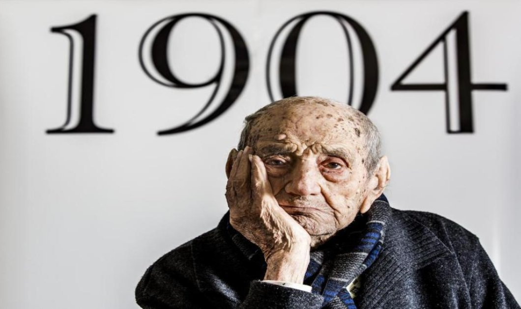 Ο 113χρονος Νούνιεθ Ολιβέρα είναι ο γηραιότερος άνθρωπος στον κόσμο - Κυρίως Φωτογραφία - Gallery - Video