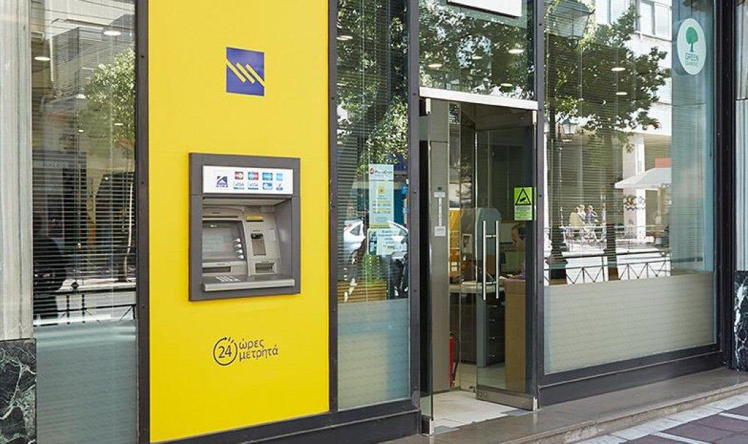 Συμφωνία της Τράπεζας Πειραιώς για Συμβολαιακή Γεωργία με την εταιρεία ΑΘΑΝΑΣΙΟΣ ΓΙΩΤΗΣ ΑΕΒΕ (Μπαχαρικά Captain's) - Κυρίως Φωτογραφία - Gallery - Video