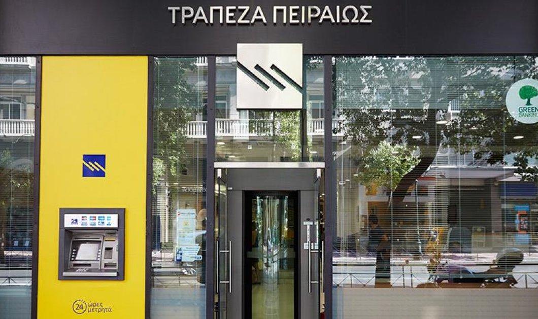 Συμφωνία της Τράπεζας Πειραιώς για Συμβολαιακή Γεωργία με τον Αγροτικό Συνεταιρισμό Στέβια Ελλάς  - Κυρίως Φωτογραφία - Gallery - Video