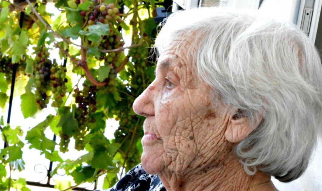 Η αληθινή ιστορία της Ικαριώτισσας που αναγκάστηκε να ζει στο ίδιο χωριό με τον ρουφιάνο που την κατέδωσε επί Χούντας - Κυρίως Φωτογραφία - Gallery - Video