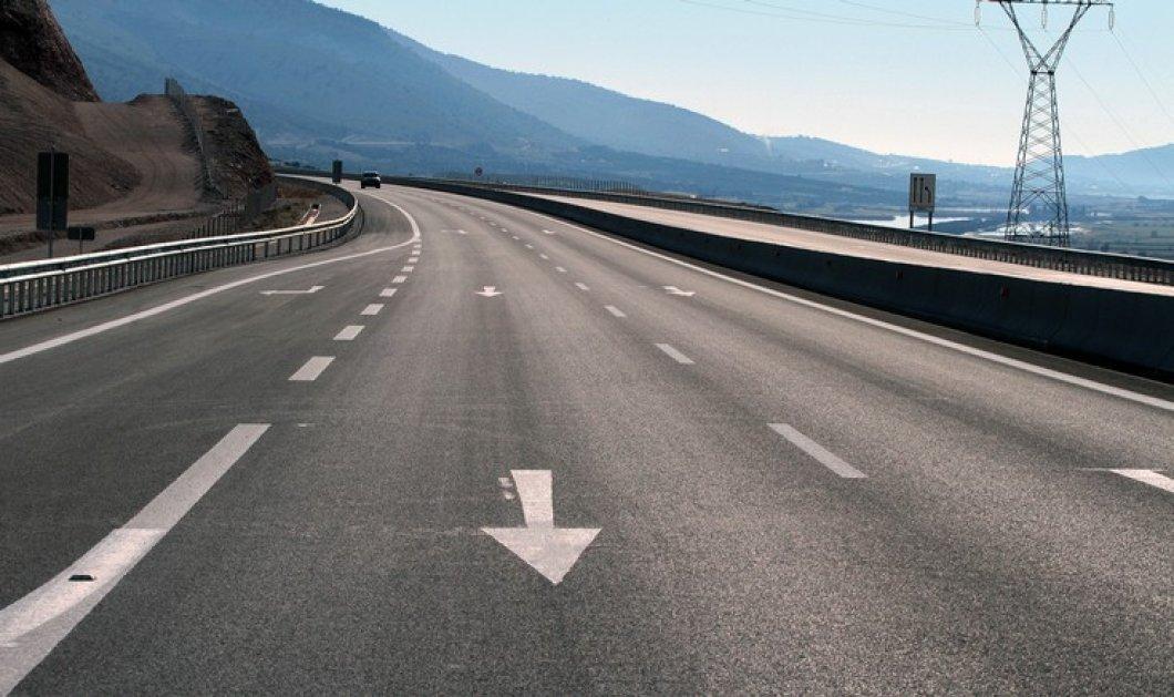 Good news: η Ιονία Οδός επεκτείνεται: Αθήνα - Ιωάννινα σε 3,5 ώρες και... επισήμως! Πόσο κοστίζουν τα διόδια - Κυρίως Φωτογραφία - Gallery - Video
