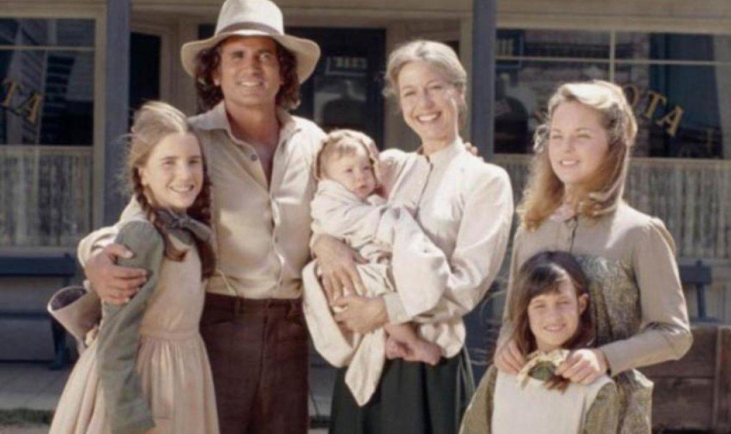 """Τότε & τώρα: Οι πρωταγωνιστές από το """"Μικρό Σπίτι στο Λιβάδι"""" το 1974 & σήμερα!  - Κυρίως Φωτογραφία - Gallery - Video"""