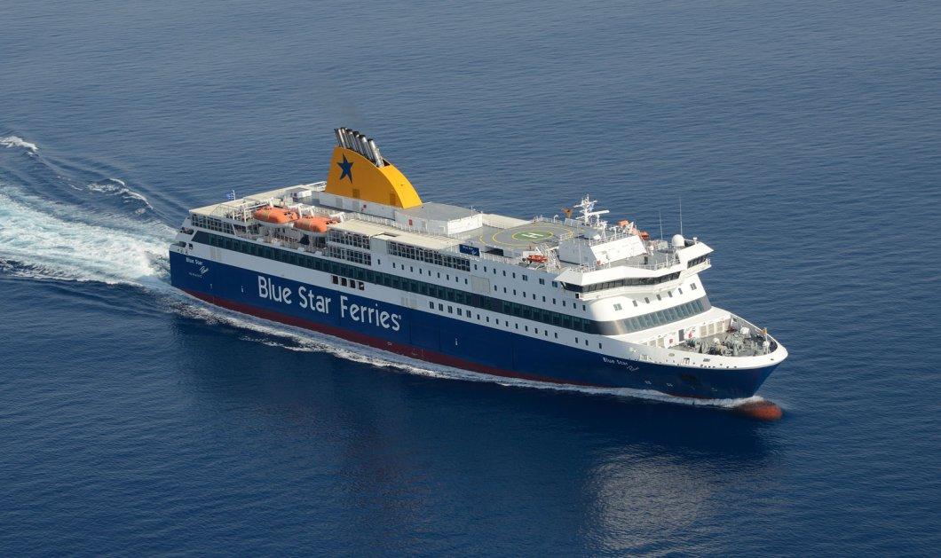 Το χρονικό μιας παρ' ολίγον τραγωδίας: Η πρόσκρουση του Blue Star «Patmos» λίγο πριν το λιμάνι της Ίου - Κυρίως Φωτογραφία - Gallery - Video