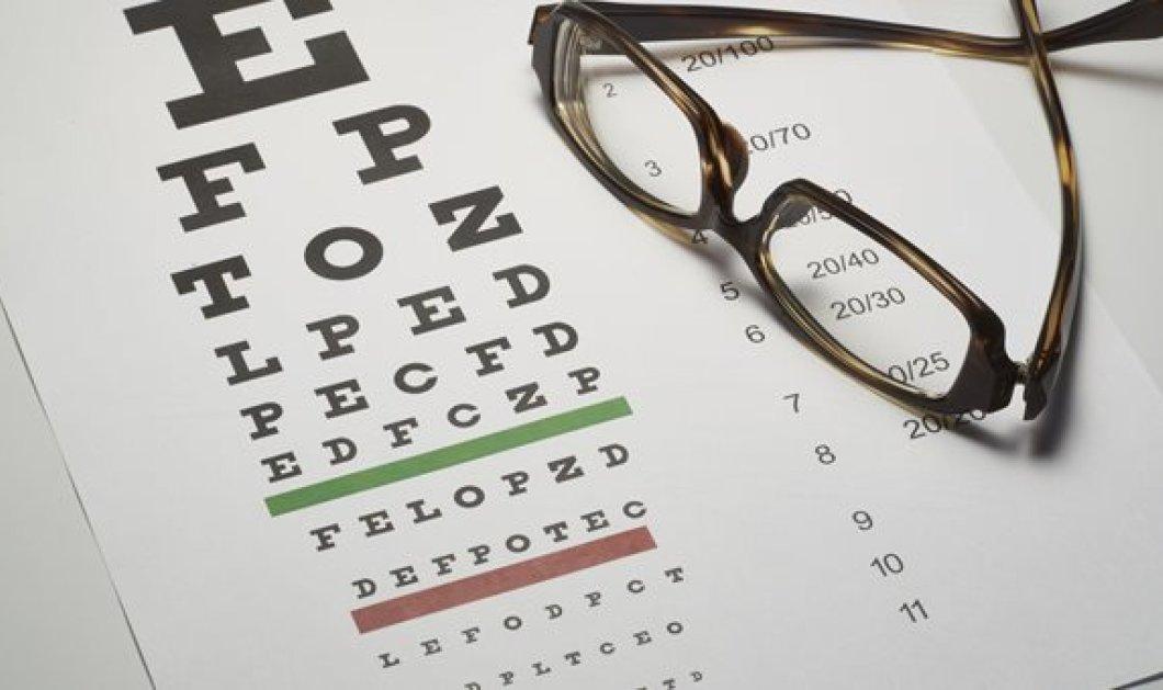 Θα τριπλασιασθούν οι τυφλοί έως το 2050: από 36 εκ σε 115 σε όλο τον κόσμο - Κυρίως Φωτογραφία - Gallery - Video
