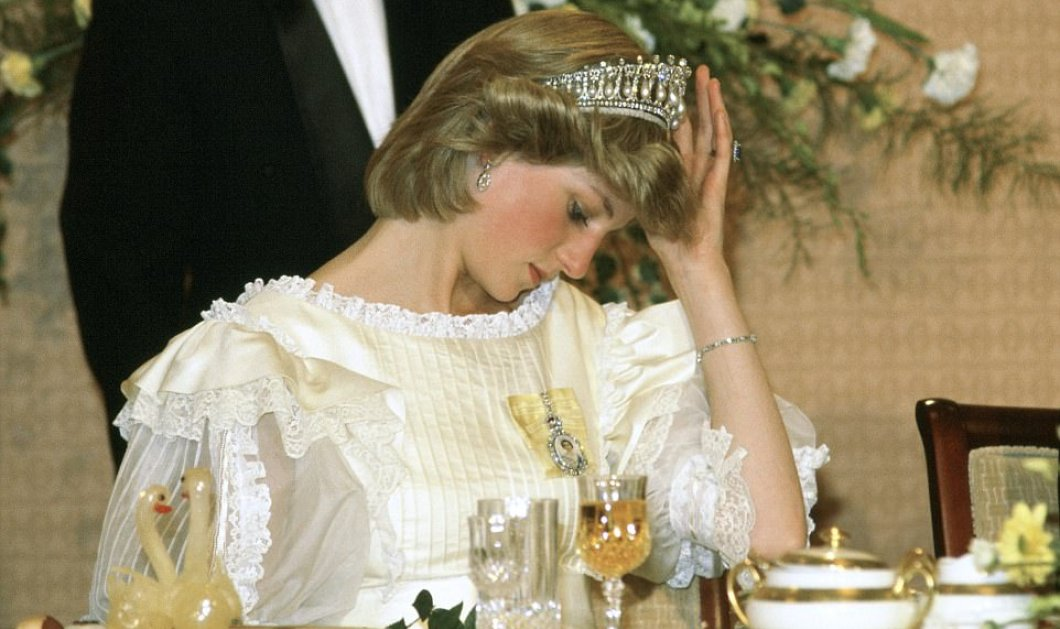 Αδημοσίευτες φωτογραφίες της πριγκίπισσας Νταϊάνα με τον Κάρολο σε τρυφερές στιγμές τους!  - Κυρίως Φωτογραφία - Gallery - Video