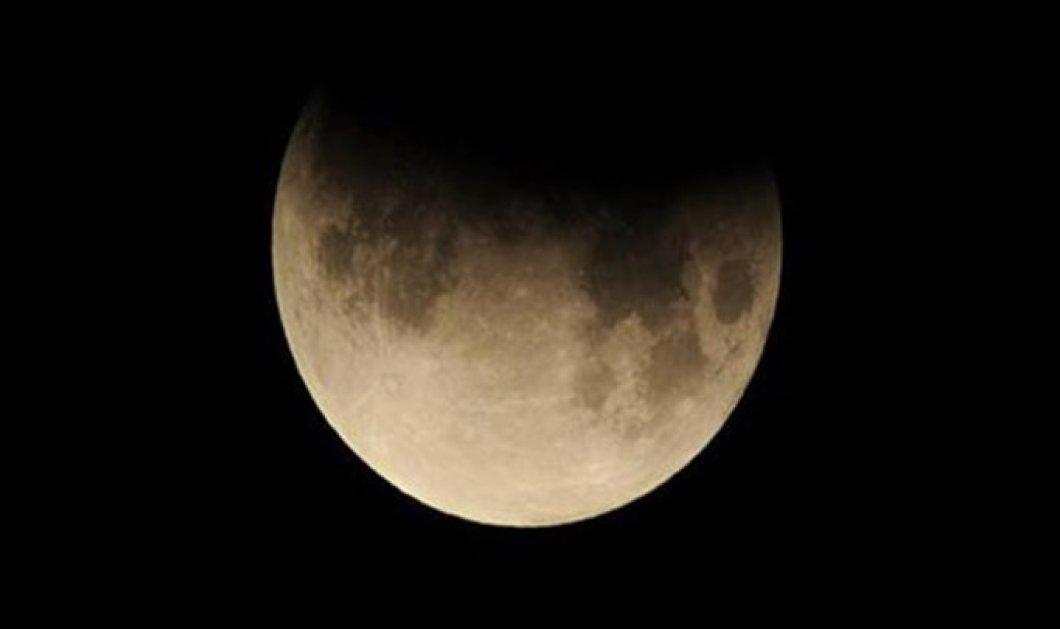 Παρακολουθήστε LIVE απόψε την μερική έκλειψη Σελήνης - Κυρίως Φωτογραφία - Gallery - Video
